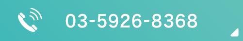 03-5926-8368